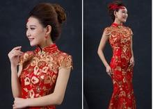 Red Chinese Wedding Dress Female Long Sleeveless Women Cheongsam Gold Chinese Traditional Dress Lady Qipao Evening Party Dress 8