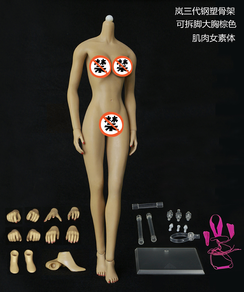1 6 scale figure doll clothes female sexy dress for 12 Action figure doll accessories not