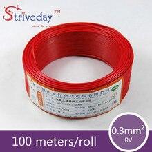 100 метров RV-0.3mm квадратный многожильный гибкий многожильный шнур электрическое и электронное оборудование медный Электрический провод DIY