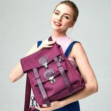 Maihui Высокое качество женщины рюкзак Новинка 2017 Оксфорд дамы рюкзак моды сумка для отдыха школьная сумка
