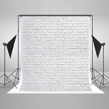 Жизни Magic Box бесшовные морщин полиэстер Задний план Фон Кирпичная стена Задний план для фотографий свадебное фото фонов