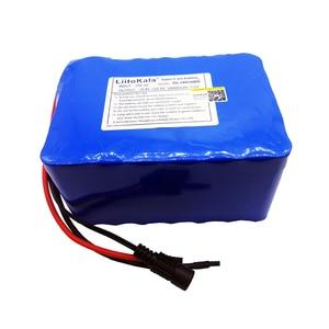 Image 3 - 香港 LiitoKala 7S5P 24 v 10ah バッテリーパック 15A BMS 車椅子 250 ワット 29.4 V 10000 mah のバッテリーパックモータ電力 + 無充電器
