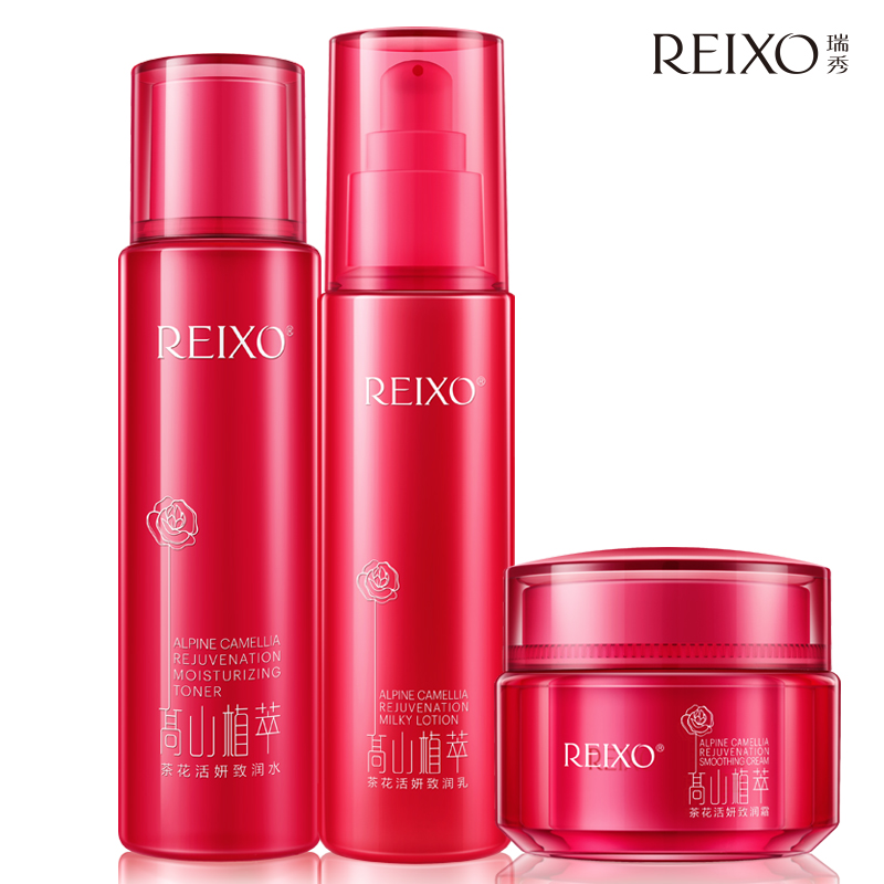 REIXO Hyaluronic Acid Moisturizing Set Face Toner Facial Lotion Face Cream Anti Aging Anti Wrinkle Firming Nourishing Skin Care 1kg hyaluronic acid moisturizing lotion nourishing anti wrinkle anti aging facial cream 1000ml beauty salon equipment skin care