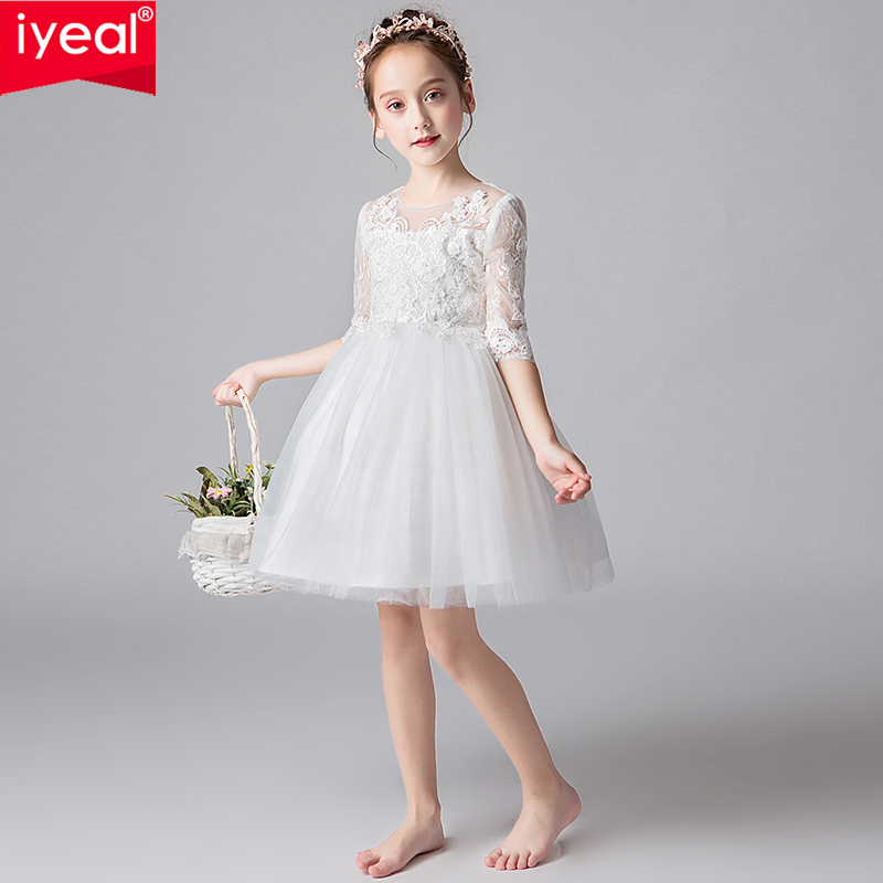 IYEAL Ivory Flower Girl Dresses Lace Embroidery Sleeve Soft Tulle Ball Gown Pageant For Girls Communion Wedding Party