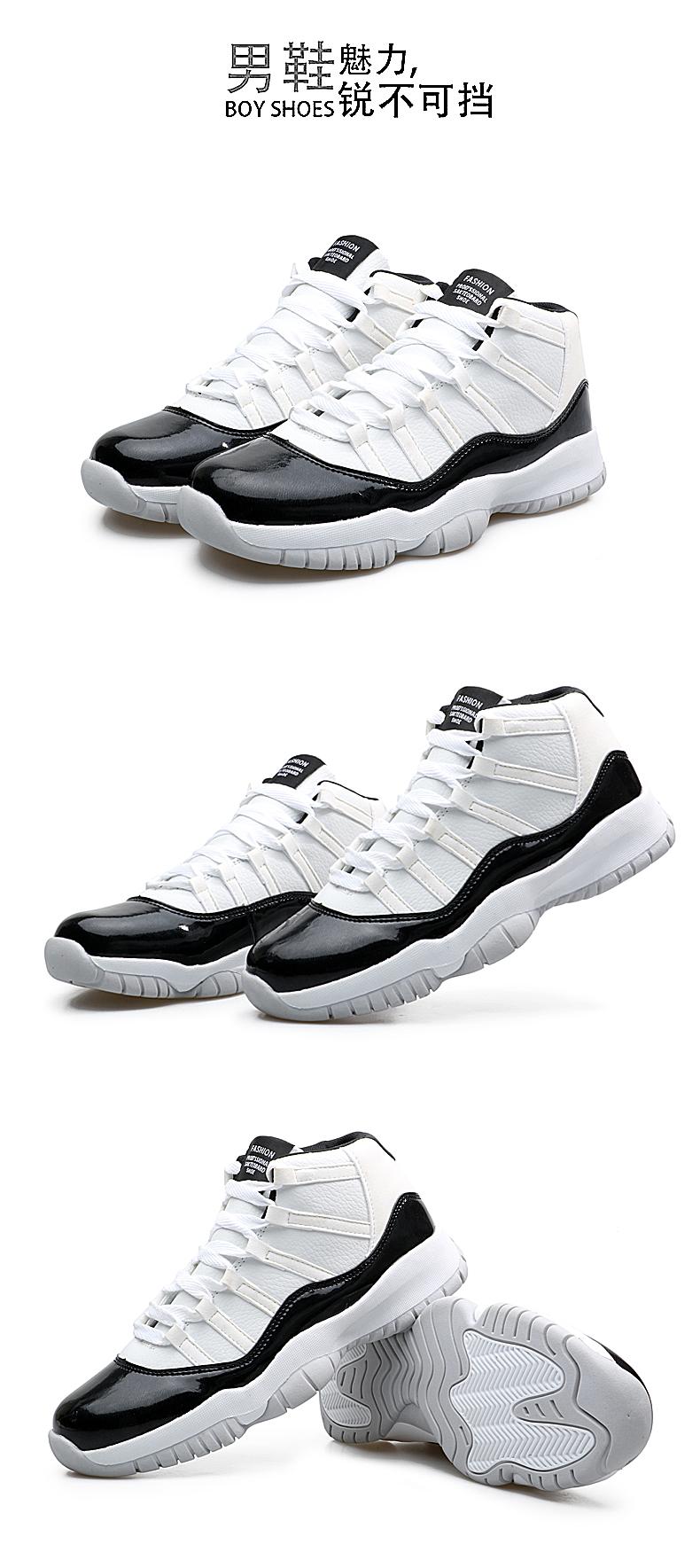 bc01bfea31ad Mvp Boy li ning basketball Jordan 11 Kids krampon curry 4 Iebron ...