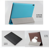 SD Fashion Folding Ultra Thin Flip PU Leather Stand Case For Lenovo IdeaTab A10 70 A7600