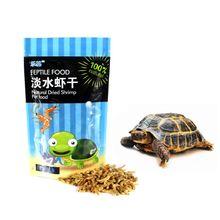 250ml/bag Shrimp Dry Feed Water Turtle Brazilian Tortoise Turtles Food Calcium Supplement Fish Tank Freshwater Dried Shrimps