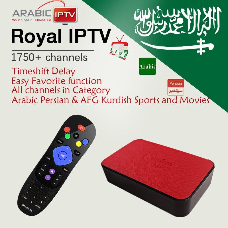 iPremium TVonlinePro+Royal IPTV Arabic Nordic Persian Kurdish IPTV Amlogic S905X 4K BT4.0 YouPorn YouTube Android Smart TV Box screenshot