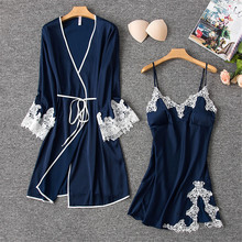 купить Herislim Satin Robe And Gown Set Women Sexy Lace Trim Robe And Night Dress 2Pcs Pajamas Silk Luxury Sleepwear Nighties Homewear дешево
