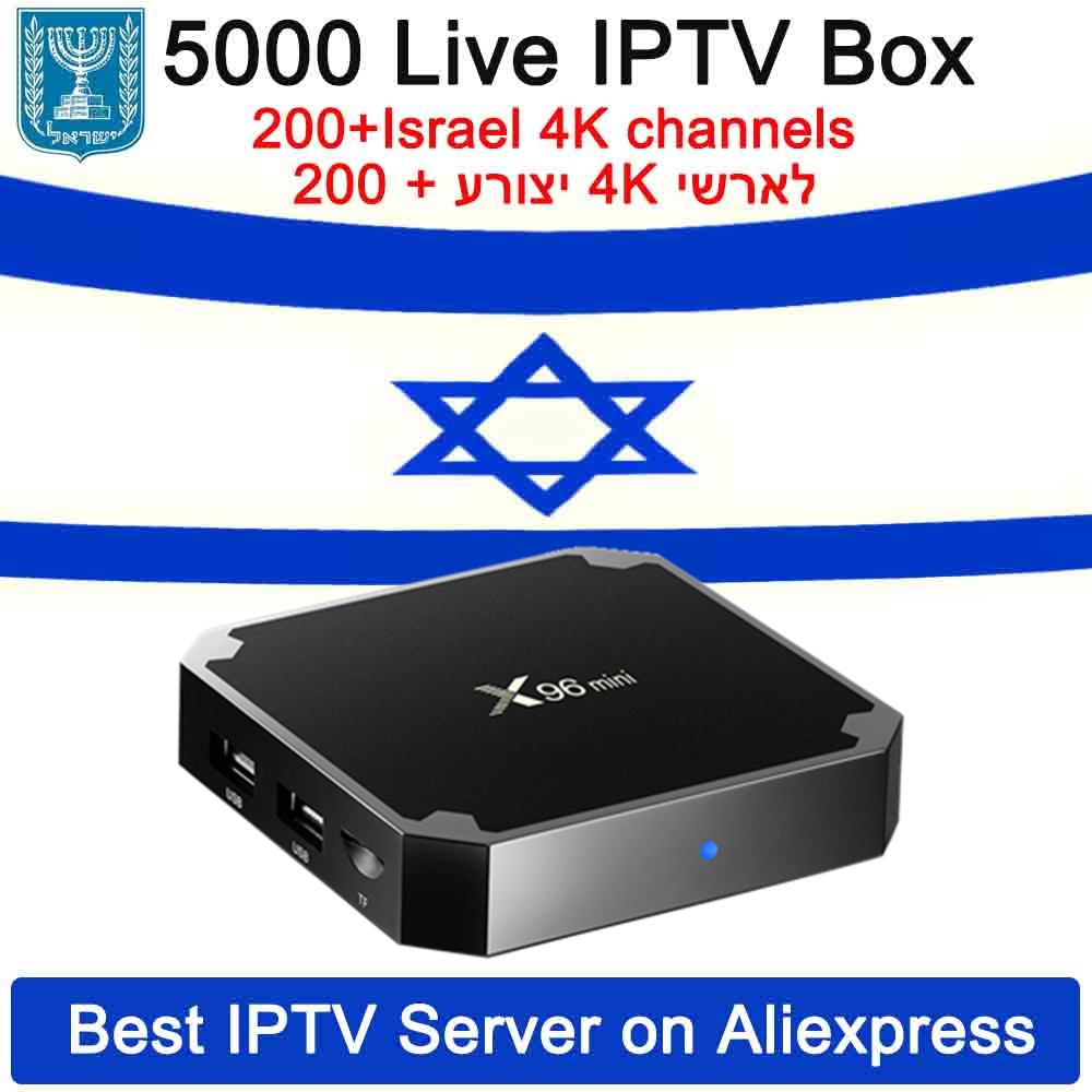 X96 mini android tv box 7.1 8G ROM Stable lisse + 1 an israël iptv pour smart tv 5000 live également pour nordique turc espagne iptv