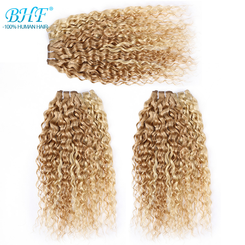 """BHF P27/613# Water Wave  Ombre Blonde Highlight Piano  Hair Weft 100g 18""""20""""22""""24""""Length 5"""
