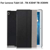 New Fashion Flip Folding Stand Case Cover For Lenovo TAB 4 10 TB X304F TB X304N
