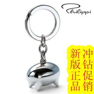 Car Emma keychain philippi emma shote pig female hangings gift 193265 146993b993b7