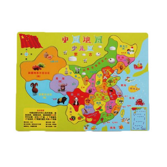 1Pcs China Map & World Map Floor Puzzle Children'S Wooden Map