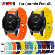 Replacement Watchband Strap for Garmin Fenix 5S Sapphire 20mm Band Quick Release Easy Fit Sports Silicone Wristband