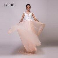 LORIE Nude Wedding Dress Beach Cap Sleeves 2017 Vintage Lace Top Sheer Illusion Robe De Mariee
