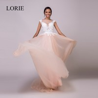 LORIE Nude Wedding Dress Beach Cap Sleeves 2017 Vintage Lace Top Sheer Illusion Robe De Mariee