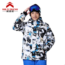 WILD SNOW 2017 New Winter Ski Jackets Suit Men Outdoor Thermal Waterproof Windproof Snowboard Jackets Climbing Snow Skiing Wear 2018 new lover men and women windproof waterproof thermal male snow pants sets skiing and snowboarding ski suit men jackets