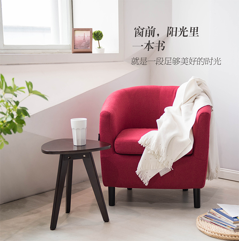 Leisure chair fabric sofa single chair small apartment sofa chair