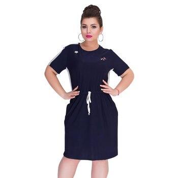 3bffc2b6c 2019 летнее платье больших размеров женская одежда с коротким рукавом  прямые повседневные платья большие женские Платья 5XL 6XL Большие платья .