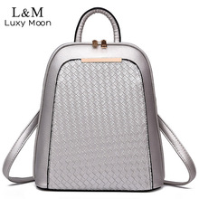 Women Leather Backpack Black Knitting Backpacks For Teenage Girls Silver High Quality PU Bag Fashionl Rucksack mochila XA815H