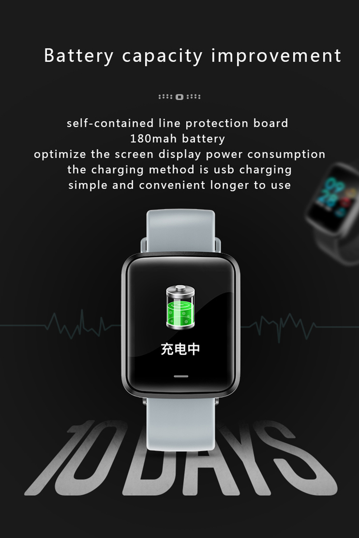 H19 Smart Bracelet 1.3 Inch Large Color Screen Heart Rate Blood Pressure Health Monitoring Waterproof BT Sports Watch