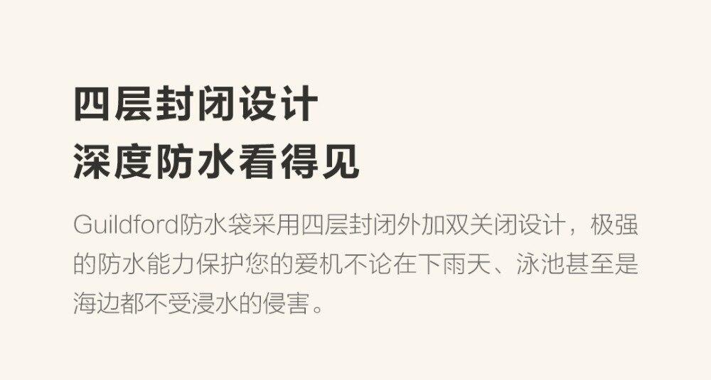 Xiaomi Waterproof Bag  (2)