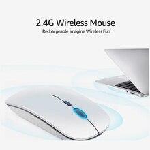 Easyidea Wireless Mouse Slient Computer Mouse PC Mause Rechargeable Ergonomic Mouse 2.4Ghz Optical USB Mice for Laptop PC