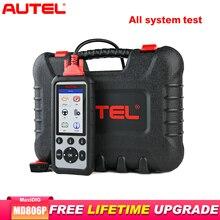 Autel MD806PROรถวินิจฉัยDiagnostic AutoTool OBD2 สแกนระบบรหัสReaderดีกว่าLaunchX431 Autel MD805/MD802