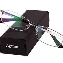 8da216272ca Agstum 100% Pure Titanium Spectacles Men Full Rim Optic Eyeglass Frame  eyewear Rx 8835(