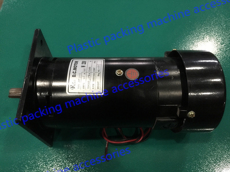 Special motor  Dc motor 220V 300W 1700r/min DC motor ZYT110-2 guangda shengda motor Vertical motor Bag making machine with motor 76zy02 mig wire feeder motor dc24 2 0 24m min