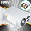 1800W Mining Power Supply Multiline Ethereum Graphics Card Power Supply For BTC Bitcoin Miner Antminer S7