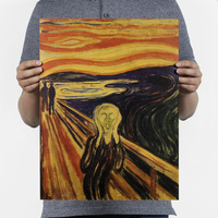 Munch famous painting whoop retro Kraft Paper Poster Wall Sticker Painting Antique for bar cafe pub 51x35cm HD110