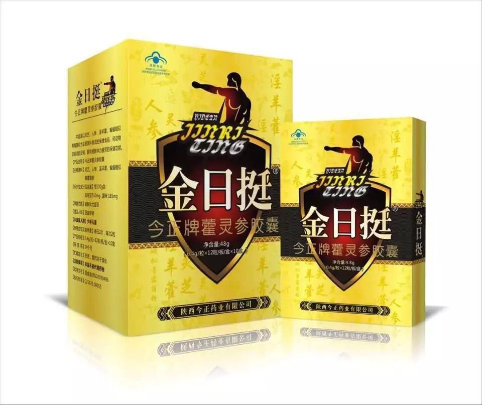 Wen Use Huo Lingshen Capsule Male Kidney And Impotence Anti-fatigue Physical Strength Prolonged Time And Energy 12pcs