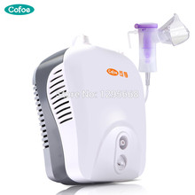 Cofoe Medical Household Nebulizer Health Care Asthma Inhaler Mini Automizer Inhale for Children Baby Steaming Device