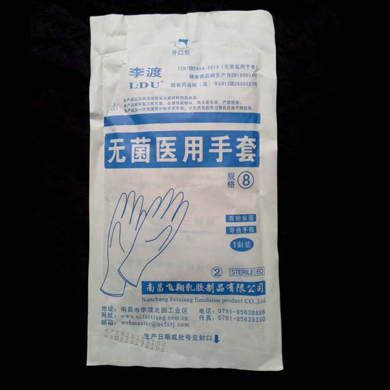 10Pairs/pack Disposable gloves surgical gloves sterile surgery natural latex non-toxic comfortable and firm устойчивая помада для губ millebaci 06 nouba 6 мл nouba nouba