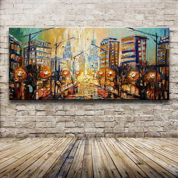 Large 3D City Palette Knife Oil Painting Modern Landscape Abstract Home Wall Art Decor Pictures Set Rain Street Road On Canvas