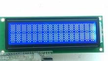 5 шт. большой ЖК дисплей 1602 16x2 большой символ большой размер синий/серый/желтый зеленый модуль дисплея 122*44 мм HD44780 SPLC780D LMB162GBY