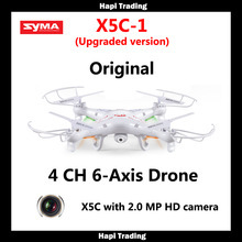 Upgrade syma 2.4G 4CH 6-Axis RC Helicopter with 2MP HD Camera Remote Control Toys four axis Quadrocopter Drone Children toys