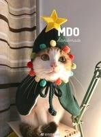 Customized hand made cat cloak camouflage Christmas tree cloak cloak cat dog festival clothes pet costume christmas cat costume