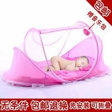 Folding baby mosquito net cover baby yurt belt mount bb newborn crib mosquito net 0 – 3