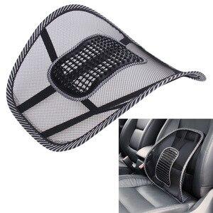 Image 1 - Assento de carro apoiado por uma almofada almofada de massagem lombar volta cintura cinta lombar assento suporta almofada cadeira de escritório assento de carro almofada
