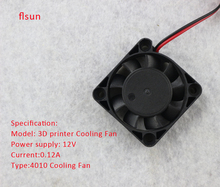 5pcs/lot 3D Printer Accessories Cooling Fan 40*40*10mm 12V 0.12A With 2 Pin Dupont Wire