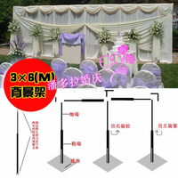 10ft H By 20ft W Wedding Stainless Steel Pipe Wedding Backdrop Stand With Expandable Rods Backdrop