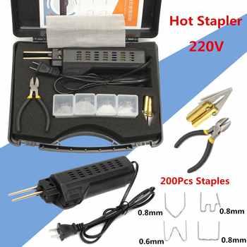 1set 220-250V Hot Stapler Car Bumper Plastic Welding Torch Fairing Auto Body Tool Welder Machine 0.6/0.8mm + 200 Staples kit