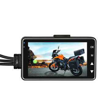 KY-MT18 Motorcycle Camera DVR Motor Dash Cam with Special Dual-track Front Rear Recorder Motorbike Electronics - DISCOUNT ITEM  14% OFF All Category