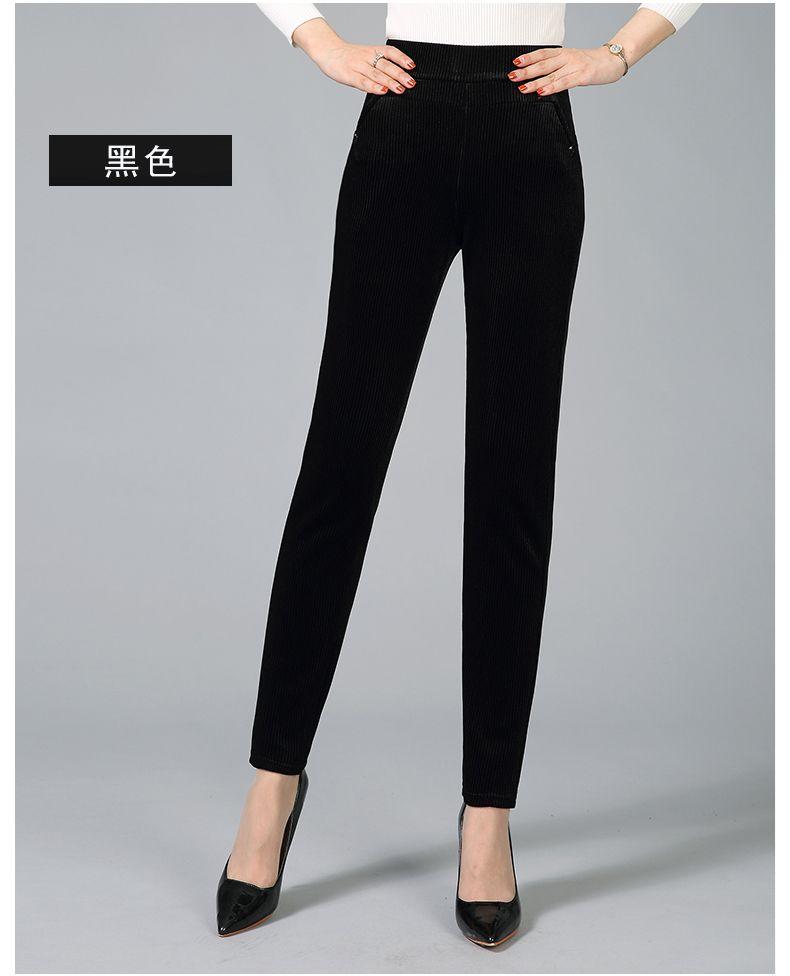 Women Elegant Striped Velvet Pants Slim Fit Corduroy Trousers Woman Red Green Black Blue Pant Bottoming Trouser Lady (20)