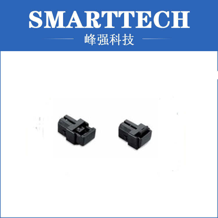 Fashion and high quality bag accessory plastic moulding high tech electric plastic accessory prototype