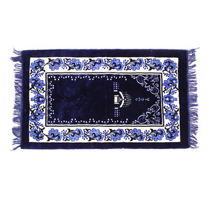 Image 2 - Muslim Prayer Rug Velvet Thick Classic Salat Islamic Moroccan Braided Mats Blue Red Purple 124*68CM