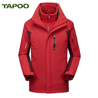 TAPOO 2017 NEW Winter Jacket Men Thicken Warm Soft Shell Waterproof Windproof Men S Jacket Brand